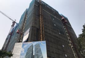 Thông báo nộp tiền đợt 2 - Hợp đồng dự án Tòa tháp Thiên Niên Kỷ - Hatay Millennium